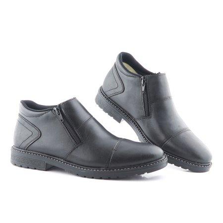 5231ec897357f Kvalitné kožené čierne topánky na zips RIEKER. VÝPREDAJ